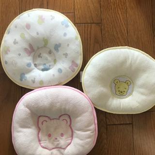 新生児用マクラ3つセット