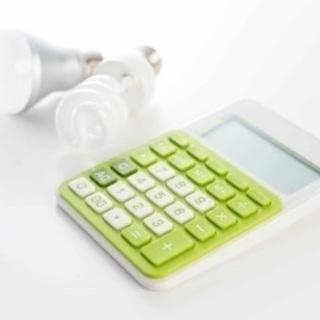 【見積もり無料】電気代が5〜40%お安くなります。