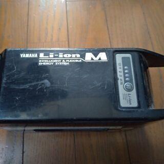 電動アシスト自転車用バッテリー 6.0Ah YAMAHA