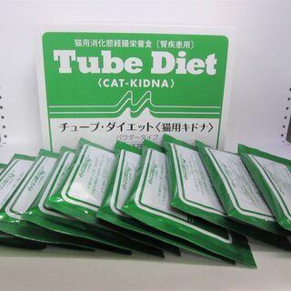 チューブ・ダイエット<猫用キドナ> 1箱+10包