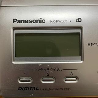 値下げ パナソニック ファックス付き電話機 子機なし