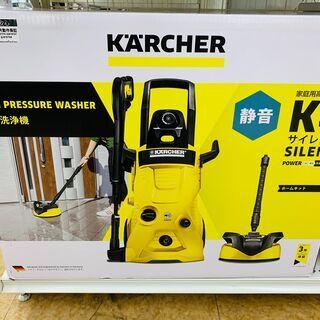 未使用品 高圧洗浄クリーナー KARCHER Kサイレントホーム...