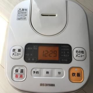 (最終値下げ!)アイリスオーヤマ★極厚火釜炊飯器★2017年製