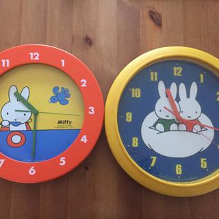 ミッフィー 壁掛け時計