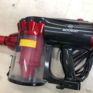 MOOSOO 手持ち型 サイクロン式 掃除機 D600