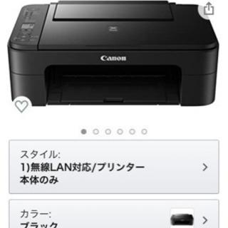 【美品】TS3130S Canon プリンター - 京都市