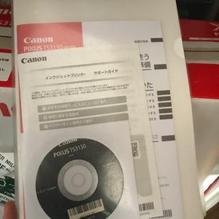【美品】TS3130S Canon プリンター - 家具