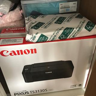 【美品】TS3130S Canon プリンター − 京都府