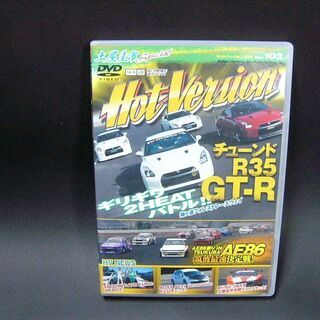 Hot Version Vol.103 土屋圭市SPECIAL ...
