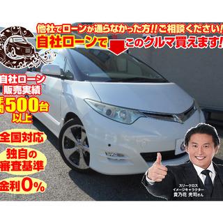 【自社ローン対応】エスティマ トヨタ 3.5アエラス スペ…