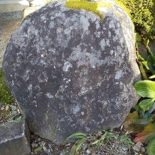 (山形県東根市へ取りに来てくださる方)庭石差し上げます