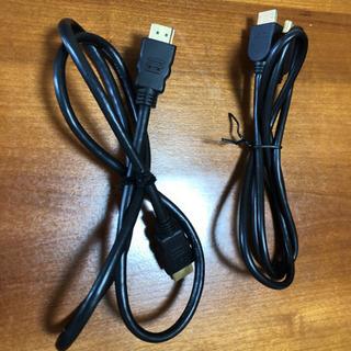 HDMIケーブル 1m×2本