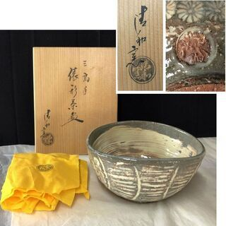 e318 三島手 俵型 茶碗 抹茶碗 清和窯 共箱 茶道具