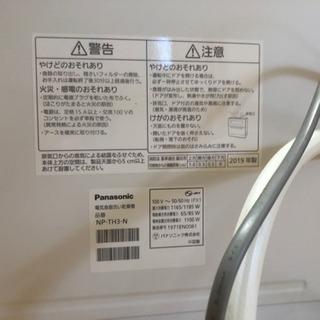 食洗機 2019式 使用頻度少なめ❗️ - 下関市