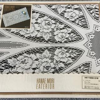 HANAE MORI EATERIOR テーブルセンター