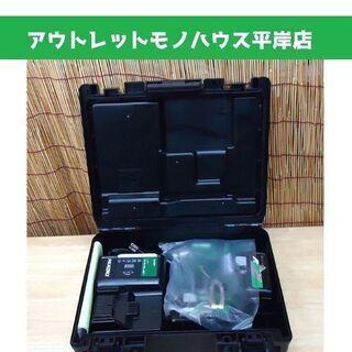 新品 HIKOKI インパクトドライバ WH18DDL2 2LX...