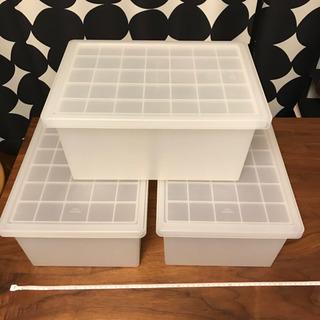 無印良品 収納ボックス 小 3個セット
