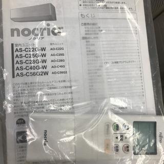 FUJITSU 富士通 AS-C22G-W 2018年製 6~8畳用 ルームエアコン − 愛知県