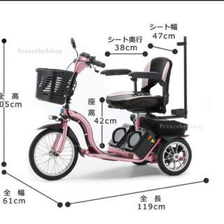 【ネット決済・配送可】❣️ハンドル形電動車いすスマートパル フラ...