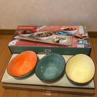 1026 展示品 FANFARE ボール 大皿  セット