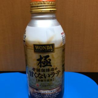 缶コーヒー 21本セット ボトル缶
