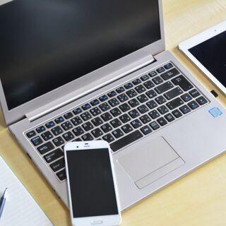 一から始めるパソコン教室