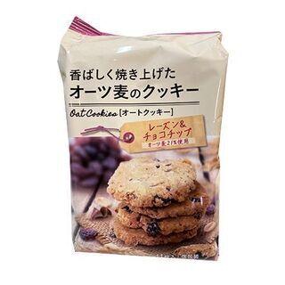 オーツ麦 クッキーレーズン&チョコチップ