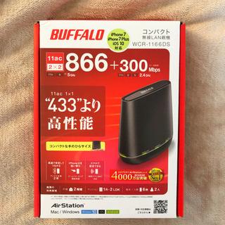 BUFFALO WCR-1166DS
