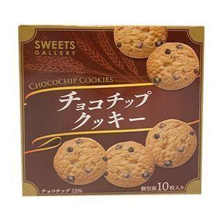 SWEETS GALLERY チョコチップクッキー 10枚入り