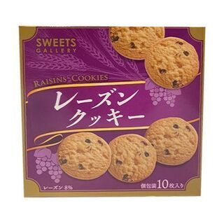 SWEETS GALLERY レーズンクッキー 10枚入り