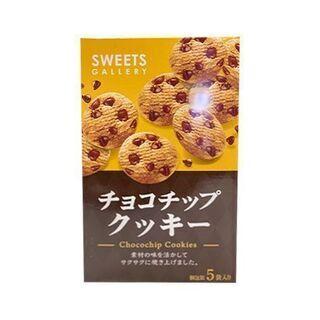 SWEETS GALLERY チョコチップクッキー 5枚入り