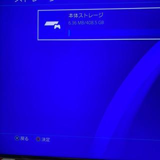 お得!PS4 CUH-2000 500GB コントローラー2個 ソフト付き - 売ります・あげます