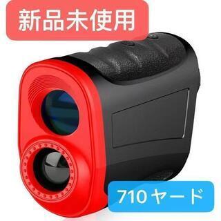 新品・未使用 ゴルフ用レーザー距離計 710ヤード