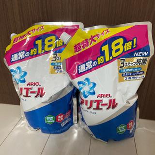 アリエール / 洗剤
