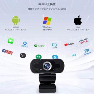 PCウェブカメラ・新品