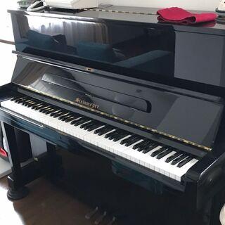 【ネット決済】スタインマイヤー ピアノ SK-2W Steinm...
