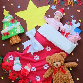 12月開催 年賀状鏡餅&クリスマスブーツ おひるねアート撮…