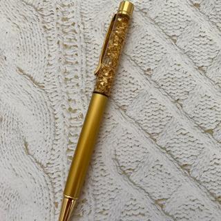 《引き取り限定》金粉入りハーバリウムボールペン
