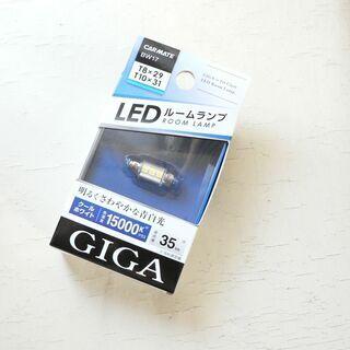IPFの車内用LEDランプ - 安城市