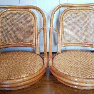 藤(ラタン)の座椅子 1組