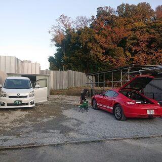 駐車場用途砂利 差し上げます。再生砂利