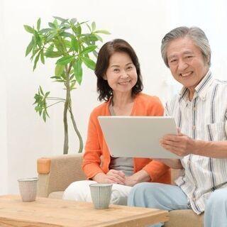 オンラインパーティ 笑顔あふれる新しい出会い方。 In群馬県 - 前橋市