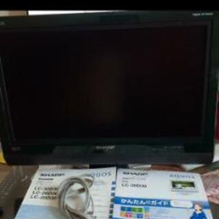AQUOS液晶テレビ20型