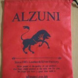 ALZUNI ネコチャーム 新品 修理保証書付き