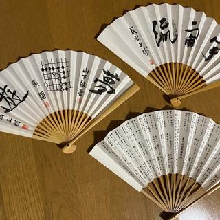 扇子 6本 まとめ売り 囲碁 棋士 日本棋院 全国高校囲碁選手権大会