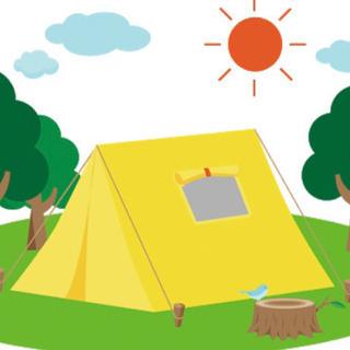 共に、キャンプサイトをつくろうぞ!  参照 どうぶつの森