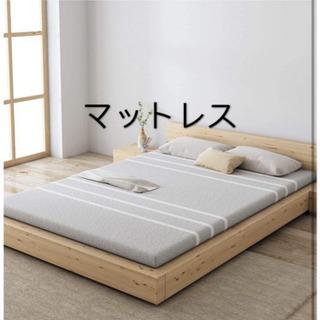 【値下げします❗️】ダブルベッドとマットレス(取引時間11月28...