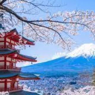 日本語教えます Learning Japanese by a n...