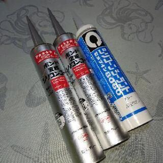 【お譲り先決定】新品コーキング剤 3点セット