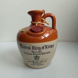 古酒 スコッチウイスキー (キングオブキングス)